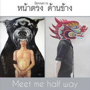 """นิทรรศการ """"หน้าตรง-ด้านข้าง"""" (Meet Me Half Way)"""