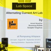 """นิทรรศการ """"Lab Space"""""""