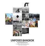"""นิทรรศการ """"กรุงเทพไม่จัดฉาก"""" (Unposed Bangkok)"""