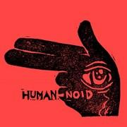 """นิทรรศการศิลปะ """"HUMAN-NOID"""""""