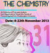 """นิทรรศการ """"THE CHEMISTRY"""""""