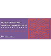 """นิทรรศการ """"Mutable Forms and Immutable Consciousness"""""""
