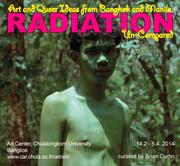 """นิทรรศการ """"RADIATION"""""""