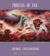 """นิทรรศการ """"Princess of Evil"""""""
