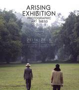 """นิทรรศการ """"Arising Exhibition Photographic Art Thesis 2014"""""""