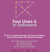 """นิทรรศการ """"4L & I"""" (Four Lines and In-betweens)"""