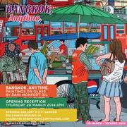 """นิทรรศการ """"ไม่ว่าเมื่อไหร่...ที่นี่กรุงเทพ"""" (BANGKOK, ANYTIME.)"""