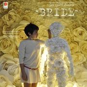 """นิทรรศการศิลปกรรมดอกไม้กระดาษ """"BRIDE"""""""