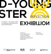 """นิทรรศการ D-Youngster ครั้งที่ 8  """"REFLECTION"""""""