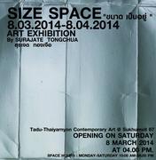 """นิทรรศการ """"ขนาด เป็นอยู่"""" (Size Space)"""