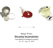 """นิทรรศการ """"Uncanny Incarnations"""""""
