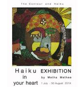 """นิทรรศการ """"Haiku in you heart"""""""