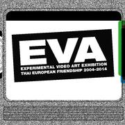 """นิทรรศการ """"Experimental Video Art Exhibition"""""""