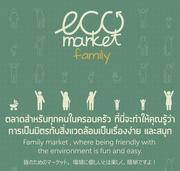 """งาน """"ECO MARKET family"""""""