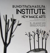 "นิทรรศการ ""Bunditpatanasilpa Institute New Image Arts"""