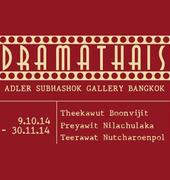 """นิทรรศการ """"ดรามาไทส์"""" (Dramathais)"""