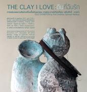 """นิทรรศการ """"ดินที่ฉันรัก"""" (THE CLAY I LOVE)"""