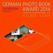 """นิทรรศการ """"หนังสือภาพถ่ายเยอรมันยอดเยี่ยม 2014"""""""