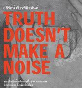 """นิทรรศการ """"Truth Doesn't Make A Noise"""""""