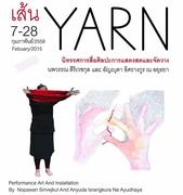 """นิทรรศการ """"เส้น"""" (Yarn)"""