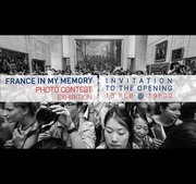"""นิทรรศการ """"France In My Memory Photo Contest Exhibition"""""""