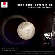 """นิทรรศการ """"Knowledge is Everything"""""""