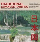 """นิทรรศการ """"TRADITIONAL JAPANESE PAINTING"""""""