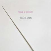 """นิทรรศการ """"Sound of Silence"""""""