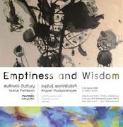 """นิทรรศการ """"Emptiness and Wisdom"""""""
