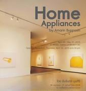 """นิทรรศการ """"Home Appliances"""""""