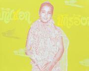 """นิทรรศการศิลปะ """"เรื่องราวจากแผ่นเสียงไทย"""" (Story from Thai Records)"""