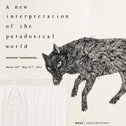 """นิทรรศการ """"A New Interpretation of the Paradoxical World"""""""