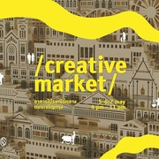 """งาน """"Creative Market"""""""