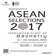 """นิทรรศการ """"ASEAN SELECTIONS 2017 : Innovative Craft of Basketry"""""""