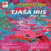 """นิทรรศการ """"Gardens of Eden: Paintings from a New Dimension"""""""