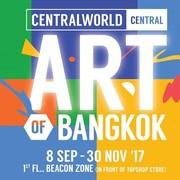 """นิทรรศการ """"Central ART of Bangkok"""""""