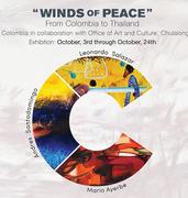 """นิทรรศการที่มีชื่อ """"สายลมแห่งสันติภาพ"""" (Winds of Peace)"""