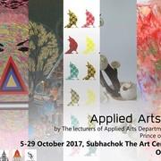 """นิทรรศการ """"Applied Arts Exhibition 2017"""""""