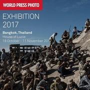 """นิทรรศการ """"World Press Photo"""""""