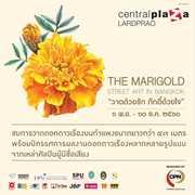 """นิทรรศการ """"วาดด้วยรัก ภักดิ์ด้วยใจ"""" (The Marigold Street Art in Bangkok 2017)"""