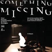 """การแสดง """"Something Missing 2017 in Bangkok"""""""