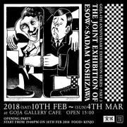 """นิทรรศการ """"The Joint Exhibition Of ESOW X Sadam Yoshizawa"""""""