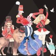 """นิทรรศการ """"HELLO Circus"""""""