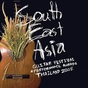 """งาน """"Guitar Festival & Performance Awards Thailand 2018"""""""
