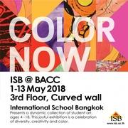 """นิทรรศการ """"Color Now"""""""