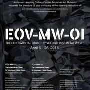 """นิทรรศการ """"EOV-MW-01"""""""