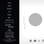 """นิทรรศการ """"ปรากฏ-กาล"""" (The Presence of Time)"""