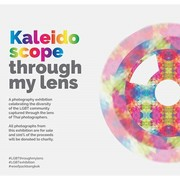 "นิทรรศการ ""Kaleidoscope : Through My Lens"""