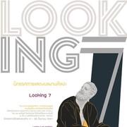 """นิทรรศการแสดงศิลปะ """"Looking 7"""""""