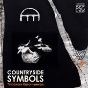 """นิทรรศการ """"สัญลักษณ์ชนบท"""" (Countryside Symbols)"""